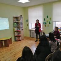 Семінар-треніг практичних психологів (26.02.2019)