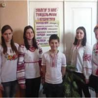 Сокиринська ЗОШ І-ІІІ ст.