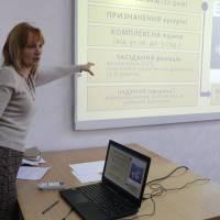 РЦПІО - семінар-практикум -  м.Харків - 31.09.2019