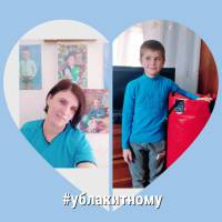 «Одягни блакитне»: 2 квітня - Всесвітній день поширення інформації про аутизм
