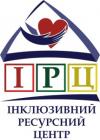 Студениківський Інклюзивно-Ресурсний Центр -