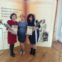 Нагородження кращих працівників освіти