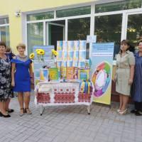 Фестиваль  педагогічних надбань