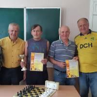 Учасники спортивних змагань з шахів