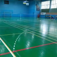 Спортивна арена