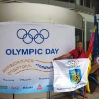 Один із символів Олімпіади - Олімпійський прапор
