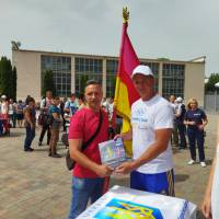Церемонія вручення Олімпійського прапору