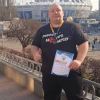 Ярослав Стаднік - бронзовий призер Всеукраїнських ігор ветеранів з гирьового спорту