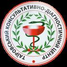 """Комунальне некомерційне підприємство Таїровської селищної ради """"Таїровський консультативно-діагностичний центр"""" -"""