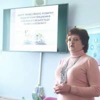 Верчук Світлана, директор ЦПРПП