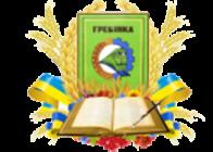 Центр професійного розвитку педагогічних працівників Гребінківської міської ради -
