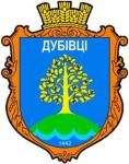 Відділ освіти Дубовецької сільської ради -
