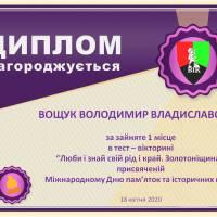98186753_269643187502076_5220079564813762560_n