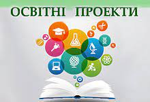 https://rada.info/upload/users_files/43921182/e5eee5f9a5c2fdbad5aefd60381c8e99.jpg