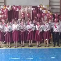 Скотарський ЗЗСО І-ІІ ст. ім. Р. Ігнатишина