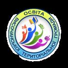 Відділ освіти Височанської селищної ради -