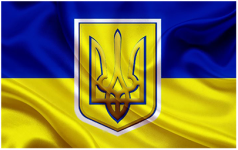 Відділ освіти Городищенської міської ради -