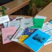 Панорама педагогічних ідей