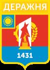 Відділ освіти, молоді та спорту Деражнянської міської ради -