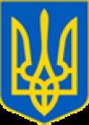 Бучанська Районна Державна Адміністрація -