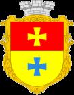 Гуманітарний відділ Рожищенської міської ради -