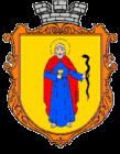 Відділ освіти Жовківської міської ради Львівського району Львівської області -
