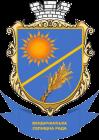 Відділ освіти, культури, спорту та туризму Вендичанської селищної ради -