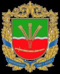 Відділ освіти, молоді та спорту Голованівської селищної ради -