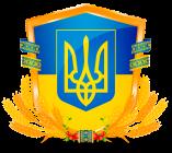 Краматорська районна рада -