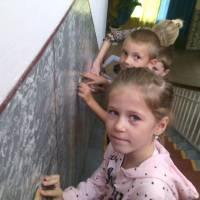 Дорога до класу
