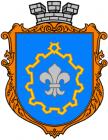 Відділ освіти Бродівської міської ради -
