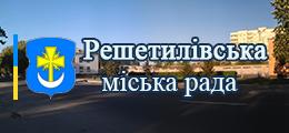 reshsmart.gov.ua