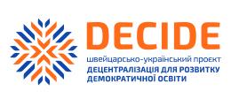 novihromady.decide.in.ua