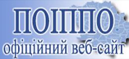 poippo.pl.ua/