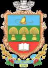 Центр надання адміністративних послуг Врадіївської селищної ради -
