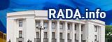 Rada.info - портал місцевого самоврядування